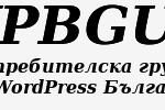 cropped-wpbgug-logo.png
